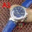 2017春夏 驚きの破格値新品 男性用腕時計 日付表示 多色選択可 ルイ ヴィトン LOUIS VUITTON