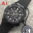 お買い得送料無料欠かせないアイテム時計現代風ビジネススタイルオフィススタイルウォッチウブロ 腕時計 コピー