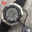 時計 ウブロ コピーお買い得限定セール機能美優雅エレガント時計メンズ紳士用上品上質6タイプ選べる通勤通学時計