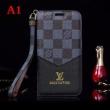 ルイヴィトン携帯ケースコピー超激得100%新品液晶保護コーディネイトカードホルダー便利手帳型ケース5色可選