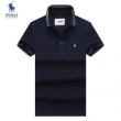 ポロラルフローレン コピーPolo Ralph Lauren爆買い品質保証カッコ良くtシャツコットン100%ブラックホワイトネイビー