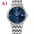 ファン必見の春夏新作 OMEGA オメガ 腕時計 2色選択可 人気モデルの2019夏季新作