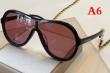 超激得限定セールファッション性耐久性高い効果的サングラスカラーレンズ6色可選スーパー コピーブランド コピー サングラス コピー