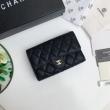 注目が集まる2019夏季新作 爽やかさと品を兼ね備えた夏季新作 シャネル CHANEL 財布