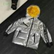 今季一押しの秋冬のコーデ 冬を彩る2019SS新作 モンクレール MONCLER 3色可選 着心地 の良い  ダウンジャケット