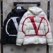 ヴァレンティノじわじわ話題になる秋冬新名品 VALENTINO 冬らしい雰囲気を演出する メンズ ダウンジャケット2019秋冬憧れのブランドはすすめ