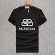 お得100%新品 BALENCIAGAバレンシアガ 570803TEV489044半袖tシャツコピー BB オーバーサイズ Tシャツ 大好評で高品質 カジュアルなデザイン