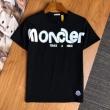 激安大特価得価 コピーモンクレールMONCLER半袖tシャツ VIPセールがスタート 圧倒的な新作 上品で清楚なイメージ