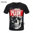 高級感あるデザイン  多色可選 半袖Tシャツ 人気ブランドの新作 フィリッププレイン PHILIPP PLEIN