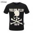 春夏に最も需要のある  半袖Tシャツ 多色可選 大人スタイリッシュ フィリッププレイン PHILIPP PLEIN