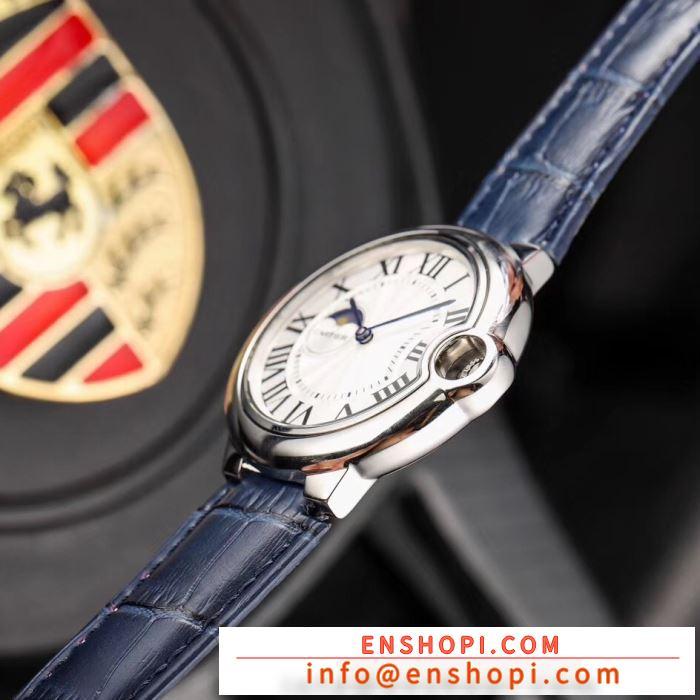 カルティエ cartier 腕時計 4色選択可 2019年秋冬人気新作の速報 絶大な人気を博する新入荷秋冬新作
