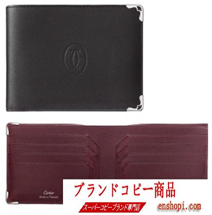 上品でエレガント、好感度抜群のコレクション Cartier カルティエ 財布 スーパーコピー 二つ折り財布 ビジネス 激安