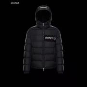 2019/20秋冬定番おすすめの1品 MONCLER モンクレール 秋冬に着たいおすすめの着こなし ダウンジャケット メンズ  2色可選