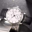 高級感演出 2016 JAEGER-LECOULTRE ジャガールクルト 男性用腕時計 7色可選