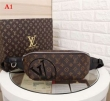 ルイヴィトン メンズ バッグ コピー爆買い人気Louis Vuittonメンズファッションメッセンジャーバッグ4カラー2タイプ可選
