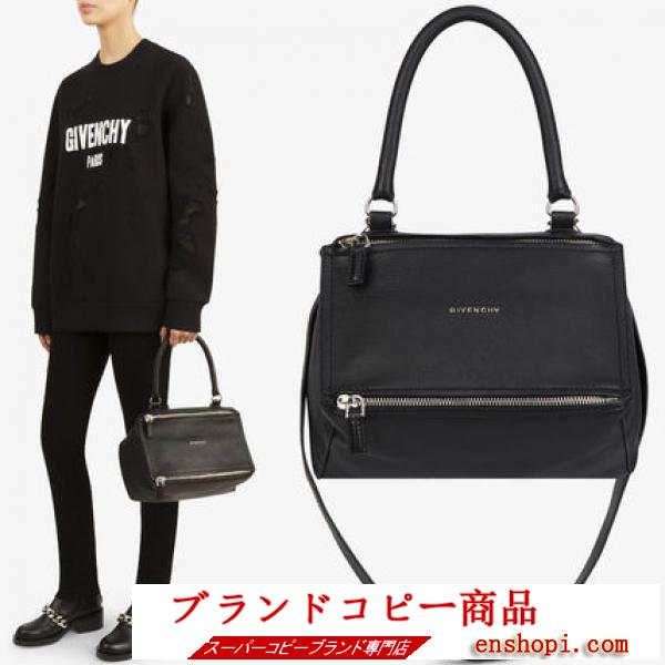 18-19AW G402 SMALL PANDORA BAG IN GRAINED LEATHER