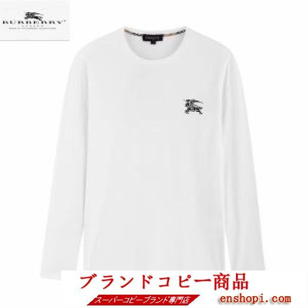 新作入荷100%新品 Burberryスーパーコピー長袖tシャツ 品薄になる超人気秋冬新作 バーバリーコピー通販 洗練された魅力が光るenshopi.com sn:vCiGvm-2