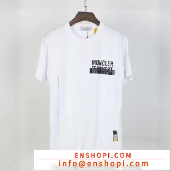 普段のファッション 2色可選 モンクレール MONCLER 大人気のブランドの新作 半袖Tシャツ 破格値enshopi.com sn:4nKXPj-2