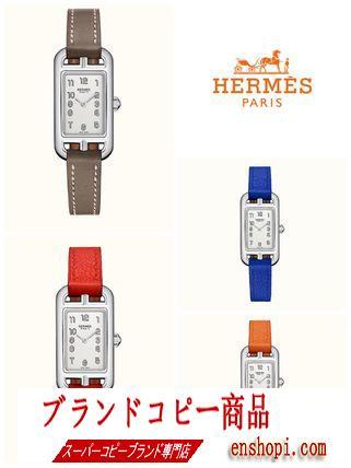 【hermes コピー】★Montre Nantucket ウォッチ 17 x 23 mm-3
