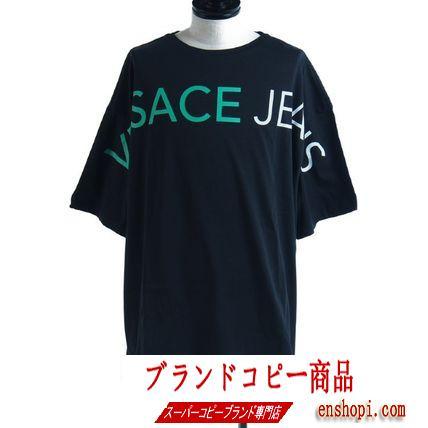 versace スーパーコピー::ロゴプリント Tシャツ:XXL[RESALE]-3
