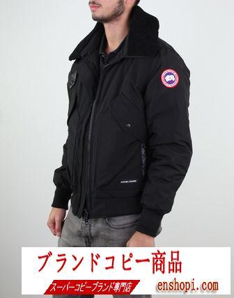 SALE★秋冬CANADA goose コピー★BROMLEY BOMBERブラック☆S/XL/XXL-3