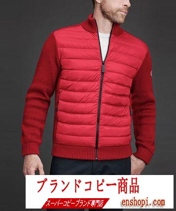 【CANADA goose コピー】2019/20AW新作 HYBRIDGE KNIT JACKET (Red)-3