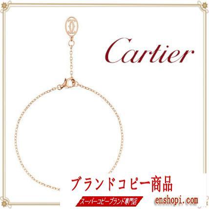 関送込 cartier ブランド コピーカルティエ ブランド コピー★大人気ピンクサファイアブレスレット-3