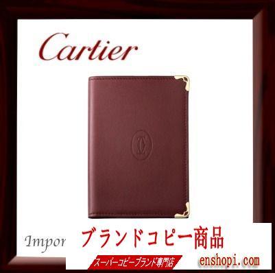 【cartier コピー】MUST DE cartier コピー SMALL LEATHER GOODS パスポート-3