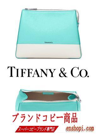 【日本未発売】コピー tiffany &CO.ティファニー コピーコスメティックケース-3