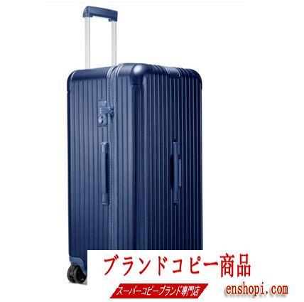 追跡有【海外発送込】rimowa ブランド コピーリモワエッセンシャル101L青ESSENTIALTrunkPlus-3