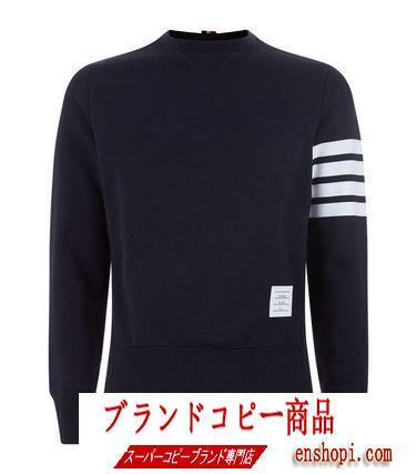 【関税/送料込】【THOM browne コピーブランド】Striped スウェット-3
