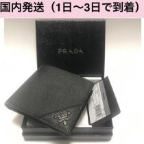 ★prada コピー★SAFFIANO LEATHER BILLFOLD WALLET