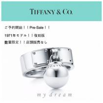 復刻版♪限定!【コピー tiffany & Co】 Hard Wear Ball Dangle Ring