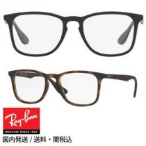 大人気!ray ban スーパーコピー★ブランドメガネ RX7074★クーポン付き-1