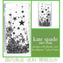 【セール/国内発送】incipio cell case iphone 7 plus / 8 plus-1