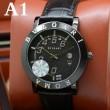 天然着色 BVLGARI 男性用腕時計 2018春夏新作 2色可選