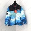 今季おすすめの話題作 SUPREME シュプリーム 秋のお出かけに最適 Supreme x TNF mountain baltoro jacket