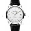 お買い得お買い得 JAEGER-LECOULTRE 激安通販ジャガールクルトコピー時計 セール価格で販売中 気分が上がる憧れブランド